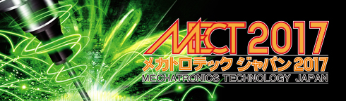 MECT2017 Official Site