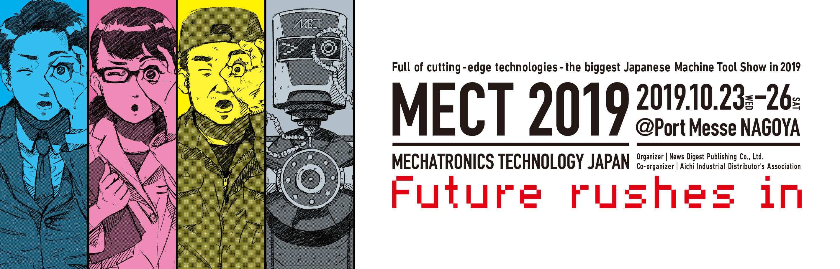 Full of cutting -edge technologies - the biggest machine tool show in JAPAN